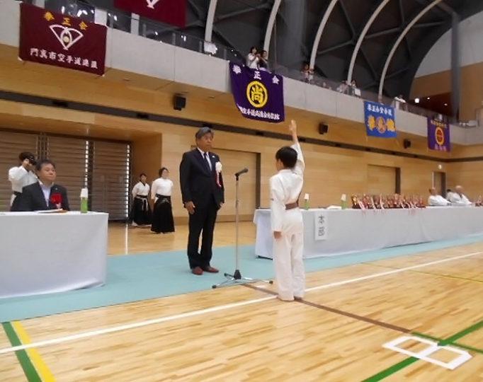 平成30年門真市民総合体育大会