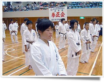 第33回 拳正会 全国空手道選手権大会(2007年)