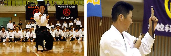 型(古武道)|第36回 拳正会 全国空手道選手権大会(2010年)