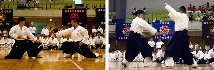 古武道(かかり)|第36回 拳正会 全国空手道選手権大会(2010年)