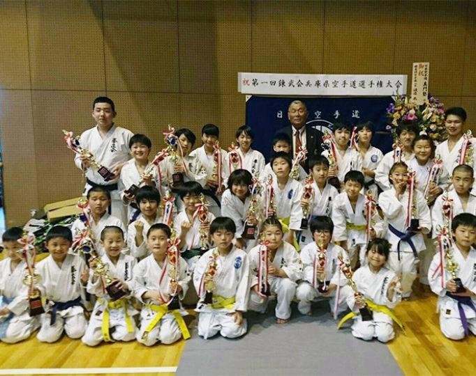 第1回兵庫県防具付空手道選手権大会