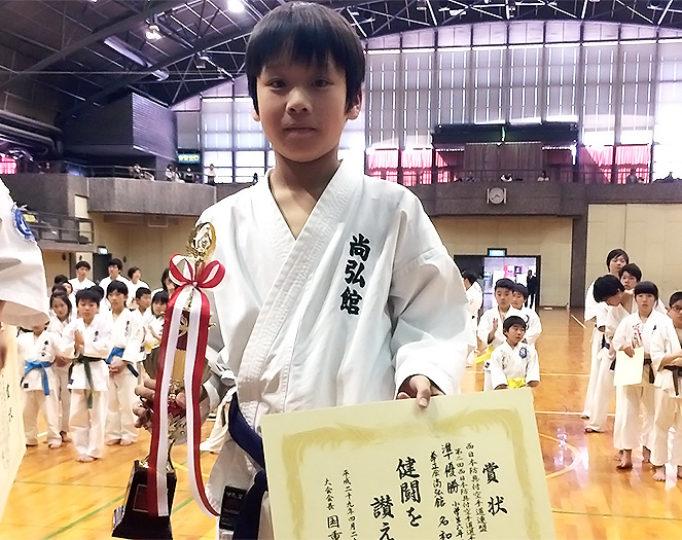 第2回西日本防具付空手道選手権大会