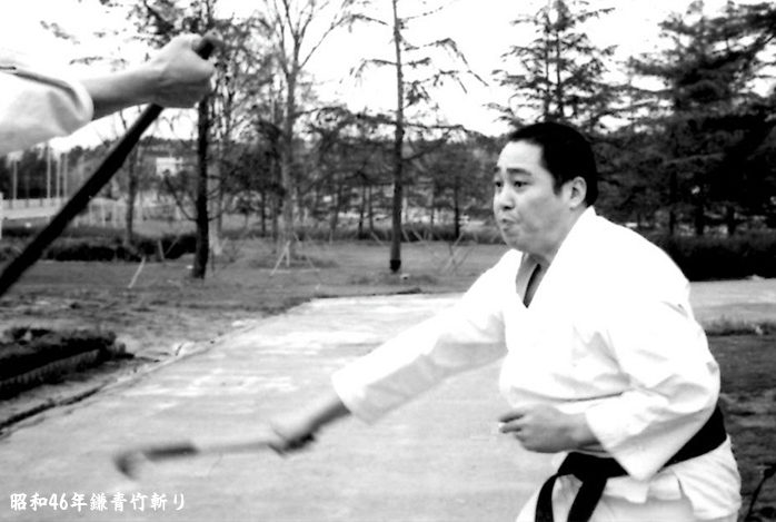 拳正会空手道連盟 完全保存版40年の歩み